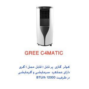 Gree C4MATIC